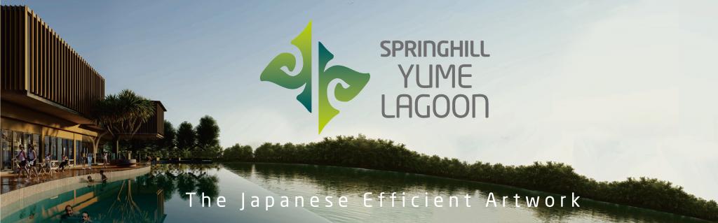 springhill-yume-lagoon